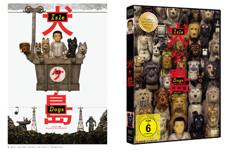 Isle of Dogs – Ataris Reise